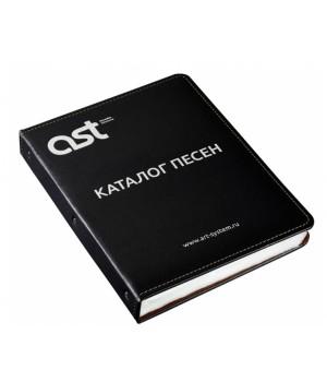 Папка для каталога песен AST 160 файлов чёрная