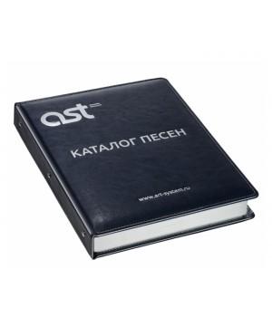 Папка для каталога песен AST 120 файлов тёмно-синий