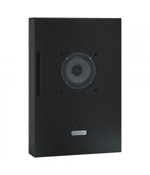 Настенная акустика Ascendo Immersive Audio CCRM6 MKII