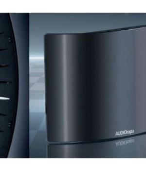 ИК-передатчик с модулятором для больших помещений PRO IR-400 Audioropa A-4026-0