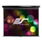 Экраны проекционные Elite Screens