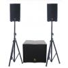 Профессиональные звуковые комплекты Eurosound