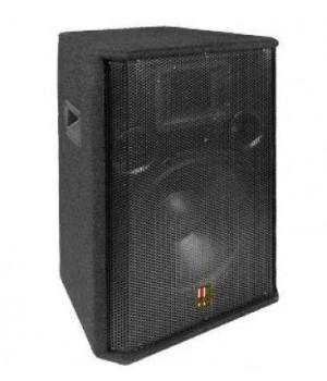 Акустическая система FREE SOUND FS-115