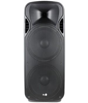 Активная акустическая система FREE SOUND BOOMBOX-215UB