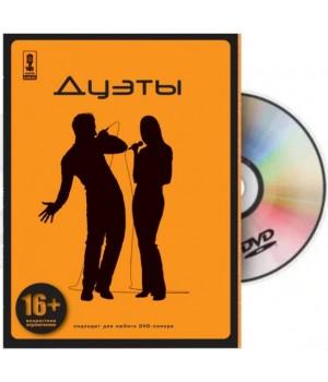 DVD-диск Madboy Дуэты (50 песен)