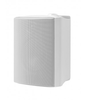 Всепогодная акустика Cabasse ZEF 17 TR White