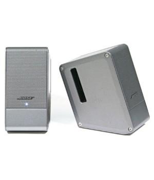 Bose Computer MusicMonitor Aluminum